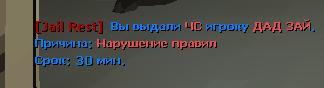 ПС30.png