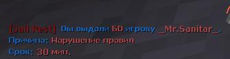 ПС38.png