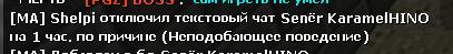 ПС43.png