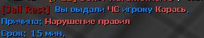 ПС47.png