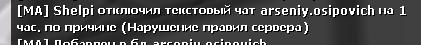 Пс49.png